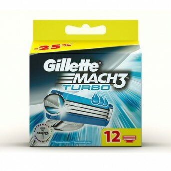Кассеты Gillette Mach3 Turbo 12шт