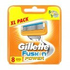 Кассеты Gillette Fusion Power 8шт  Оригинал. Германия.