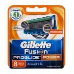 Кассеты Gillette Fusion Proglide Power 8шт  Оригинал. Германия.
