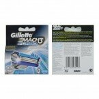Кассеты Gillette Mach3 Turbo 2шт
