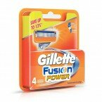 Кассеты Gillette Fusion Power 4шт  Оригинал. Германия.
