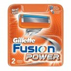 Кассеты Gillette Fusion Power 2шт  Оригинал. Германия.