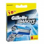 Кассеты Gillette Mach3 Turbo 8шт Оригинал.Германия.